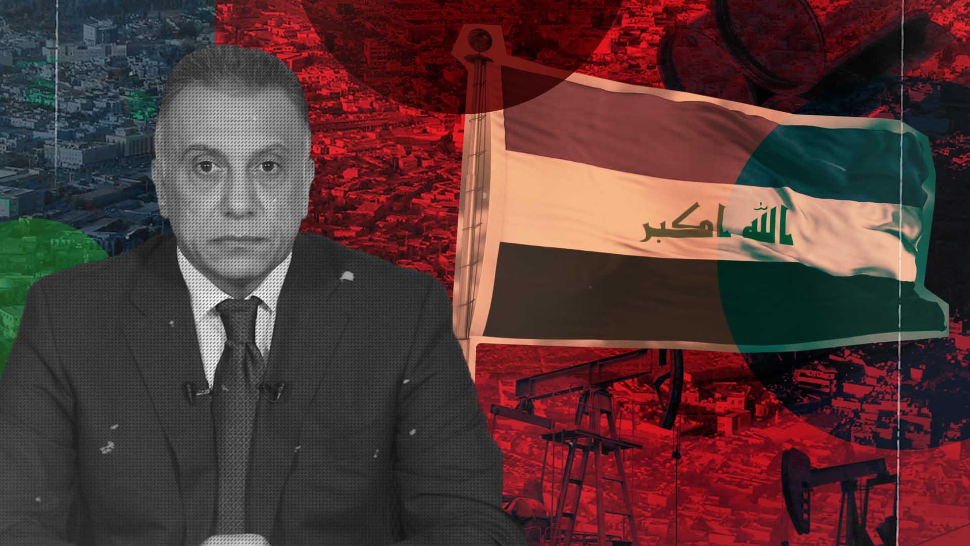 الإنفتاح العراقي... منافع ومخاوف