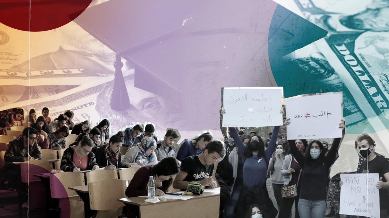 شباب لبنان يعيد هيكلة طموحاته