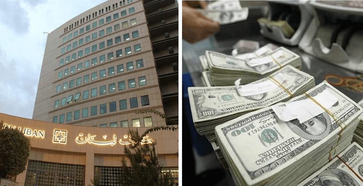 """وول ستريت"""": إنشاء مجلس نقد في لبنان يضع حداً لآلة دمار الاقتصاد"""
