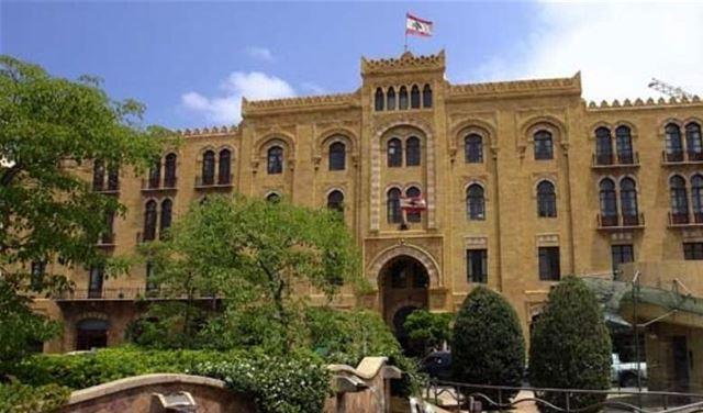 علّة بيروت بلديتها