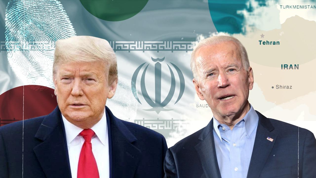 إيران بين ممحاة بايدن وبصمات ترامب