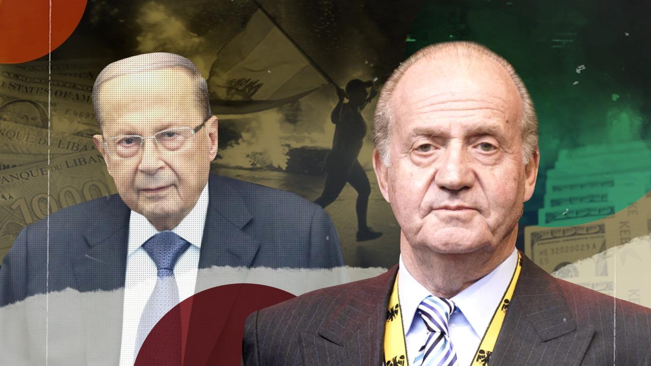 أيها اللبنانيون... لم تعد لكم دولة