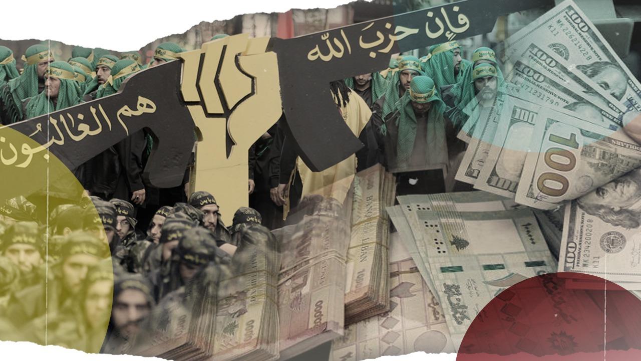 """اقتصاد """"حزب الله"""" الموازي.. اللبنانيون جاعوا"""