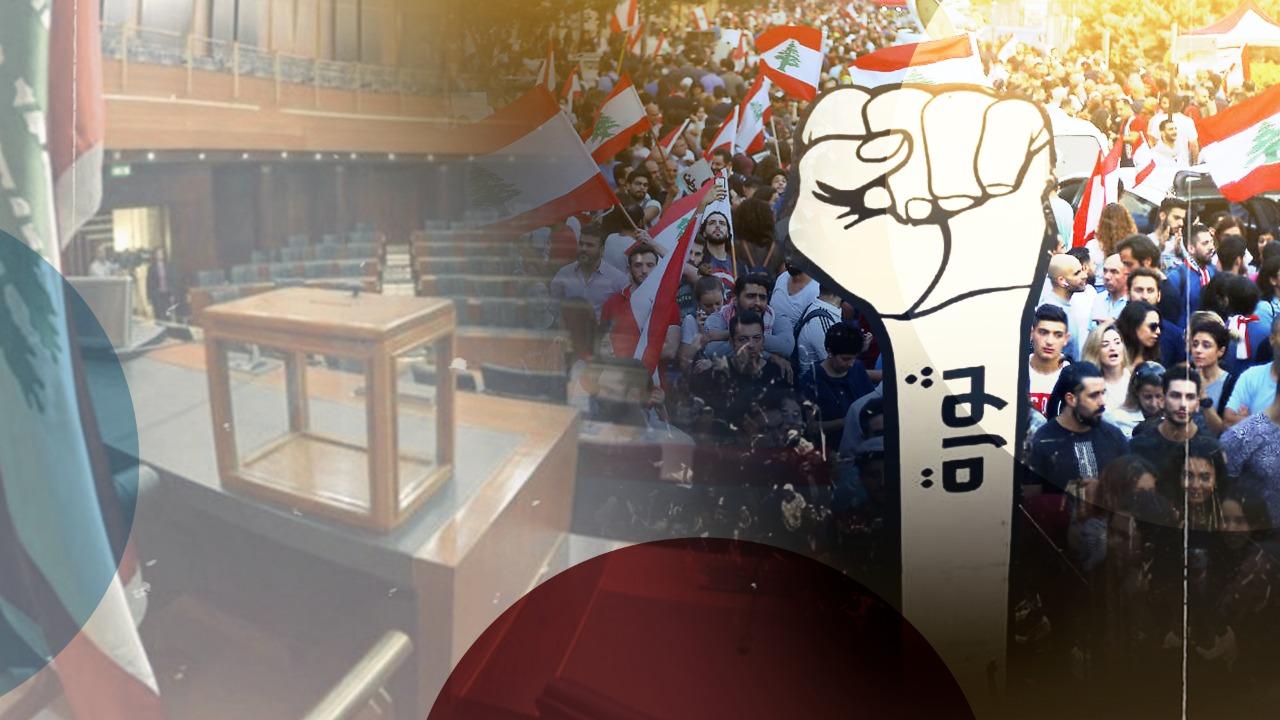 الانتخابات النّيابيّة، الثّورة والطّائف