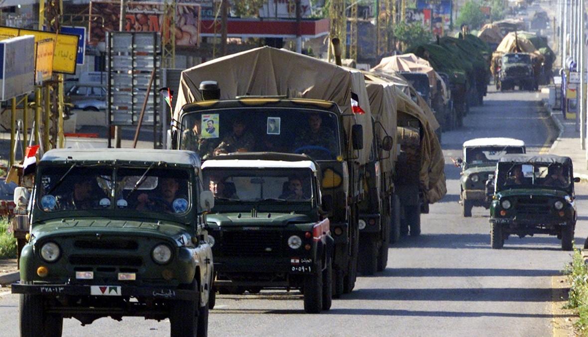 انسحاب الجيش السوري من لبنان