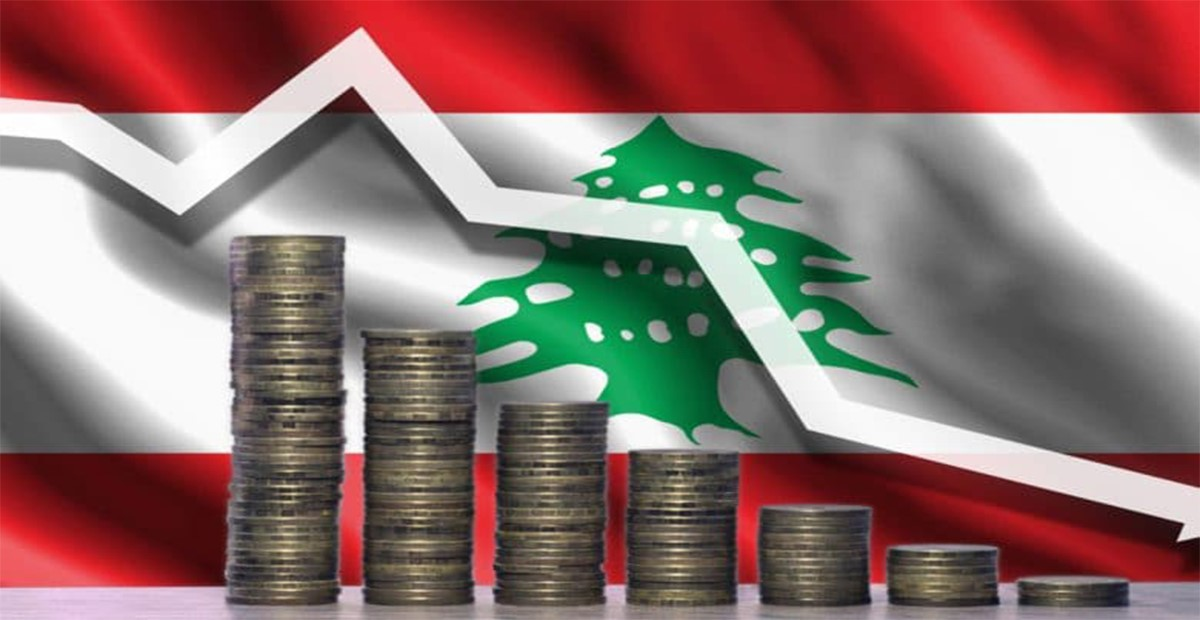 الاقتصاد اللبناني