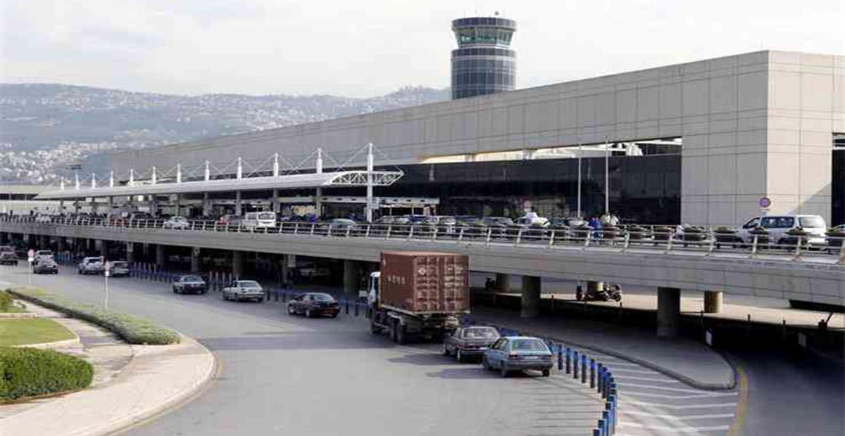 مطار رفيق الحريري الدولي