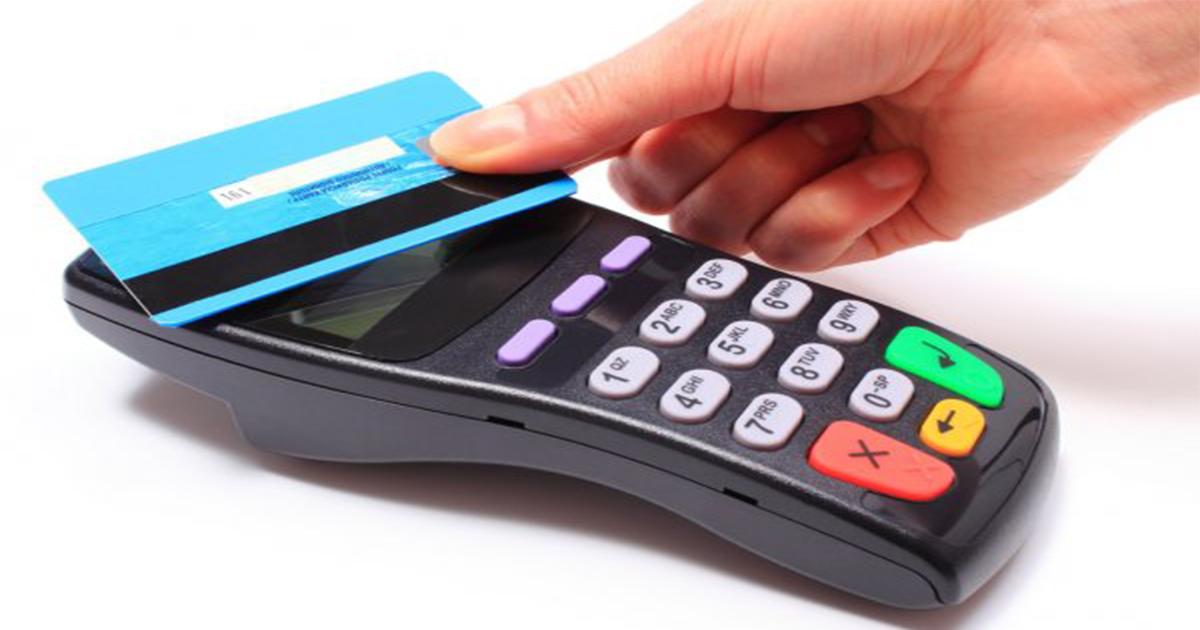 البطاقة التمويلية