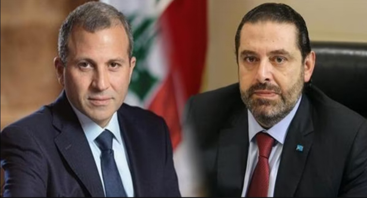 سعد الحريري وجبران باسيل