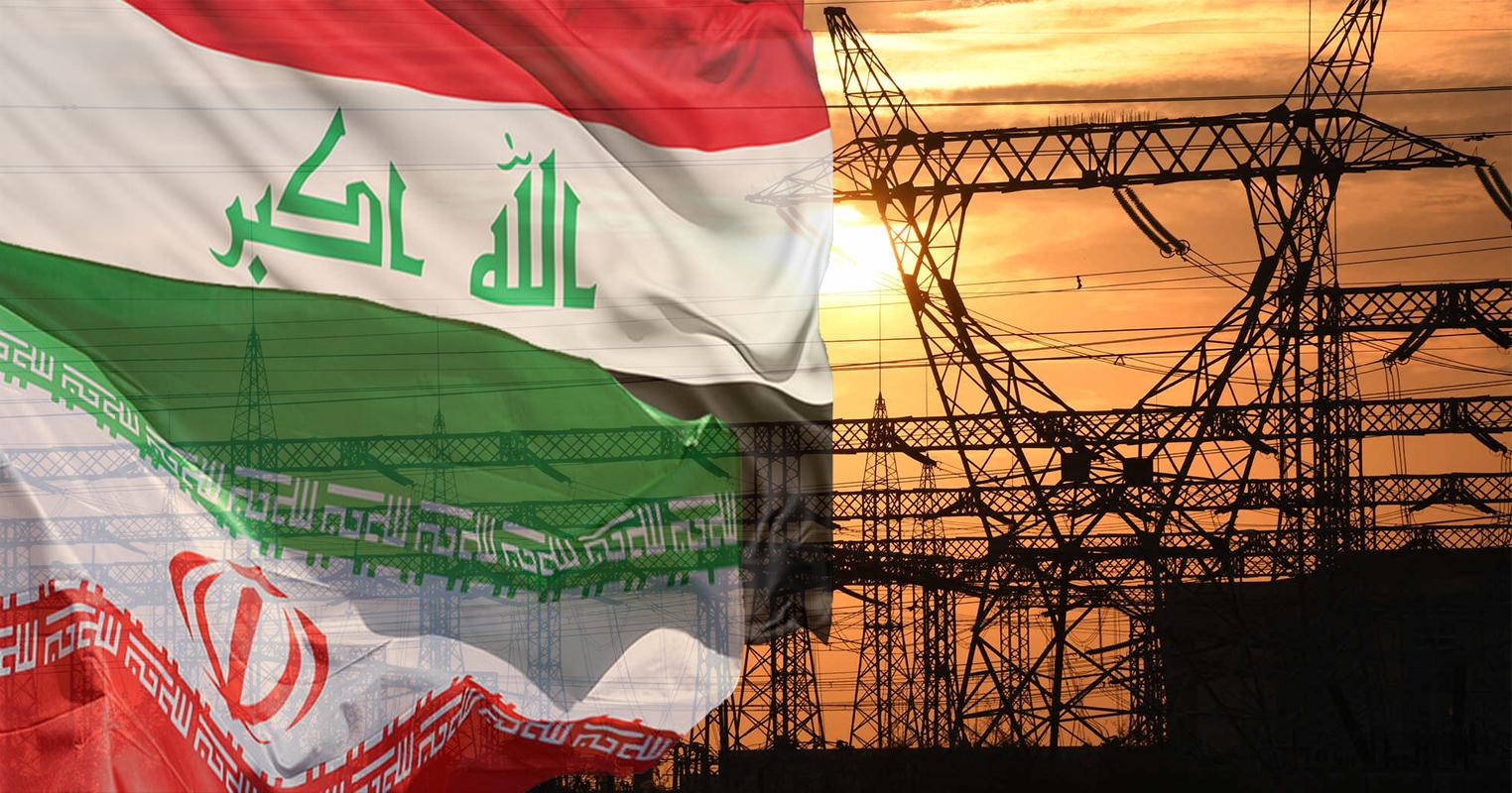 الكهرباء العراقي وايران