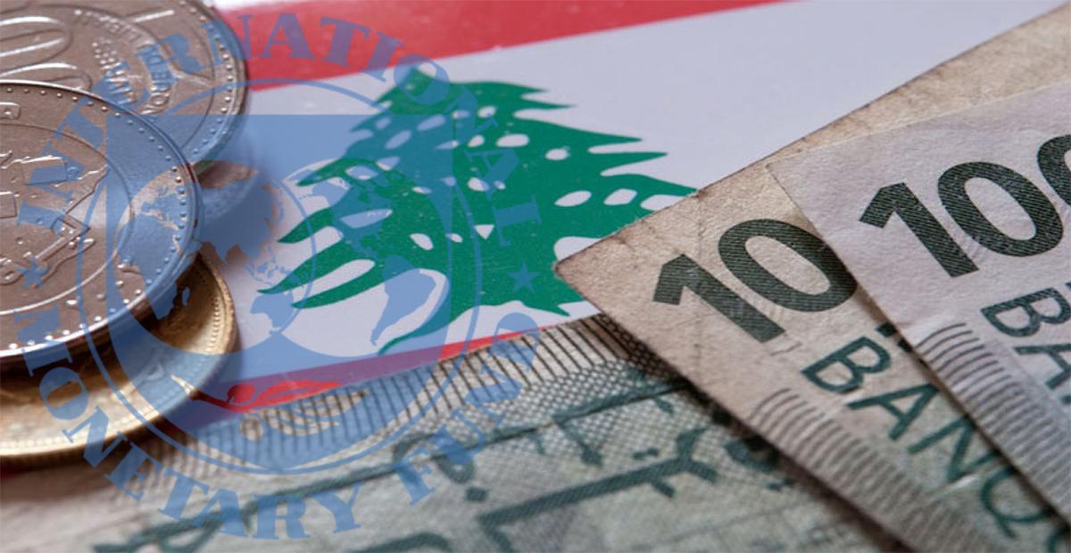 الليرة وصندوق النقد
