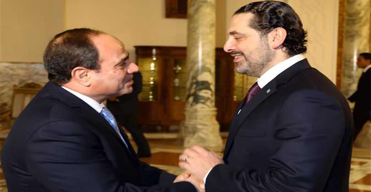 سعد الحريري والسيسي