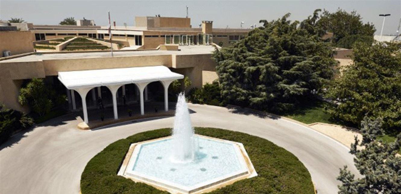 قصر بعبدا (القصر الجمهوري)