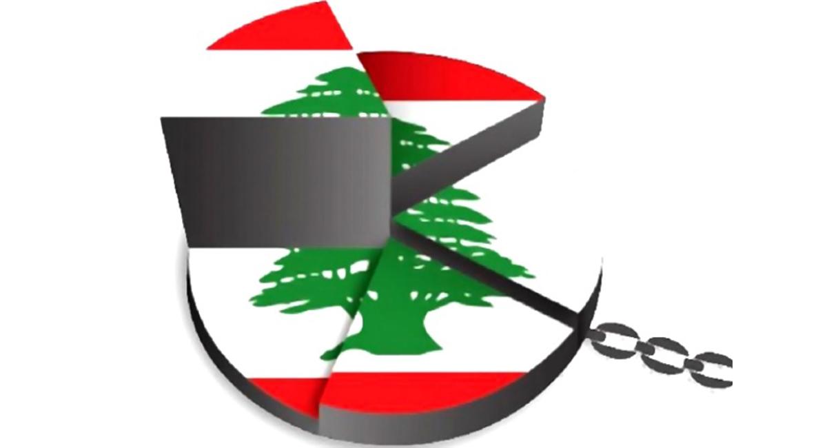 الفدرالية في لبنان