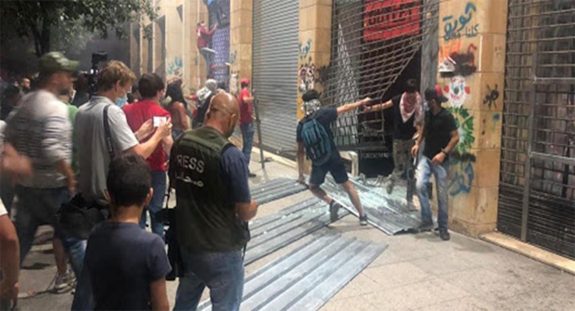 اعمال شغب في بيروت