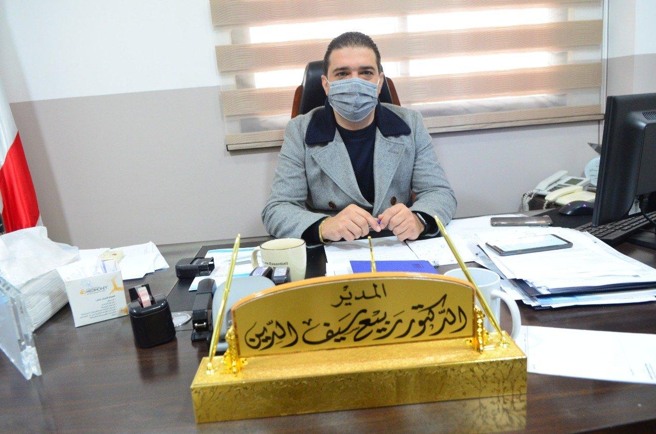 الدكتور ربيع سيف الدين