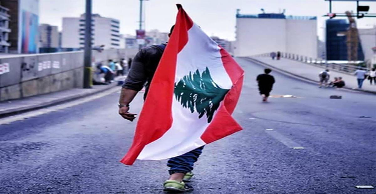 شباب لبنان