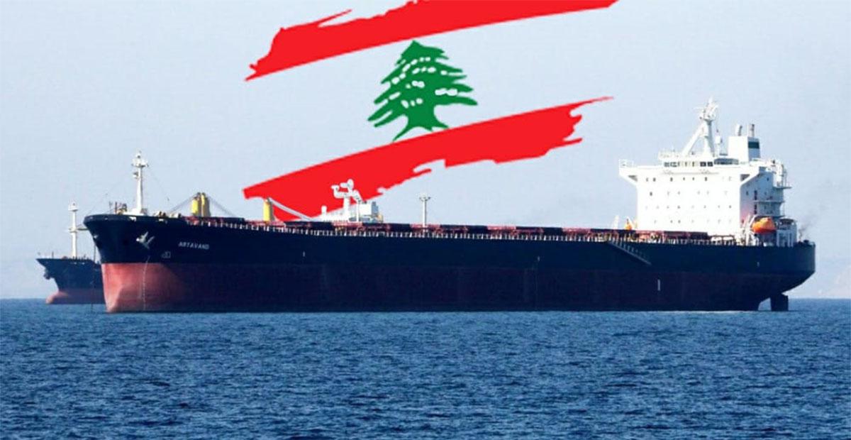 ناقلة نفط ايرانية ولبنان