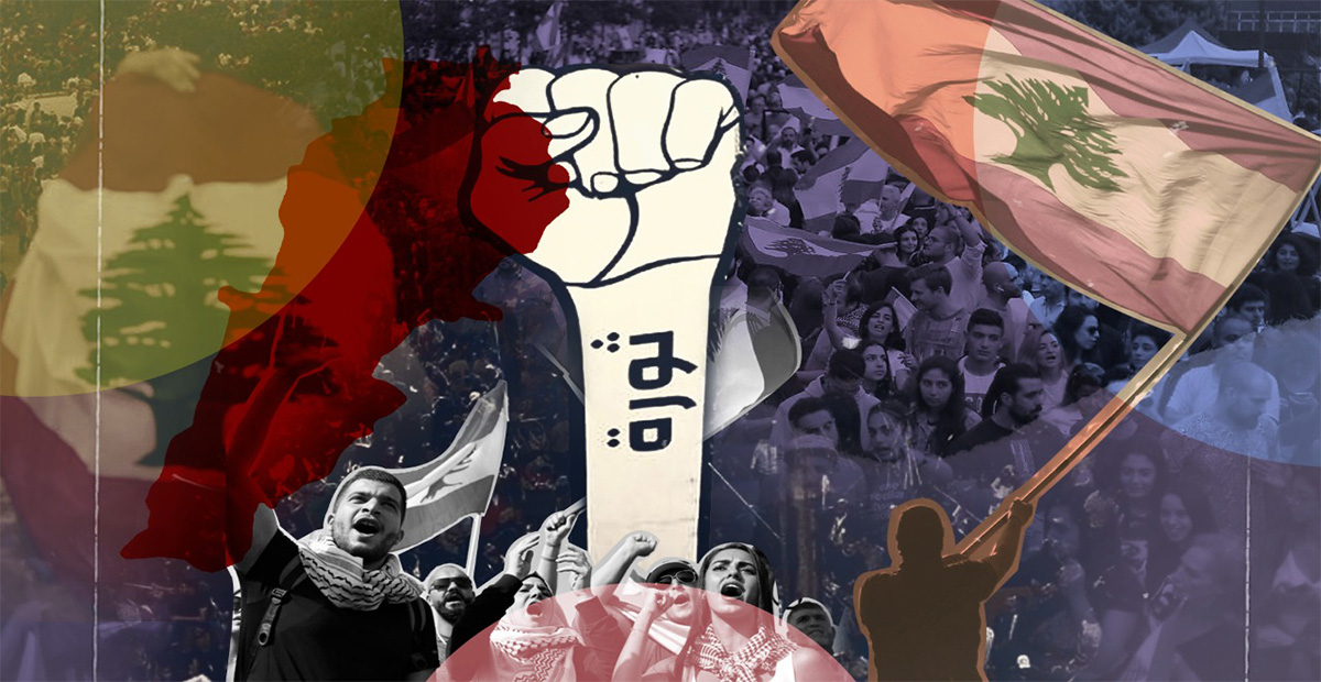 مظاهرات (ثورة)
