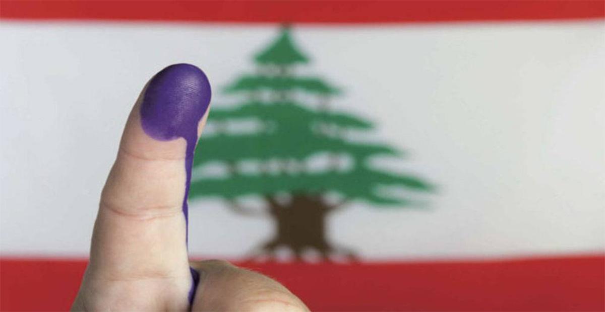 الانتخابات النيابية