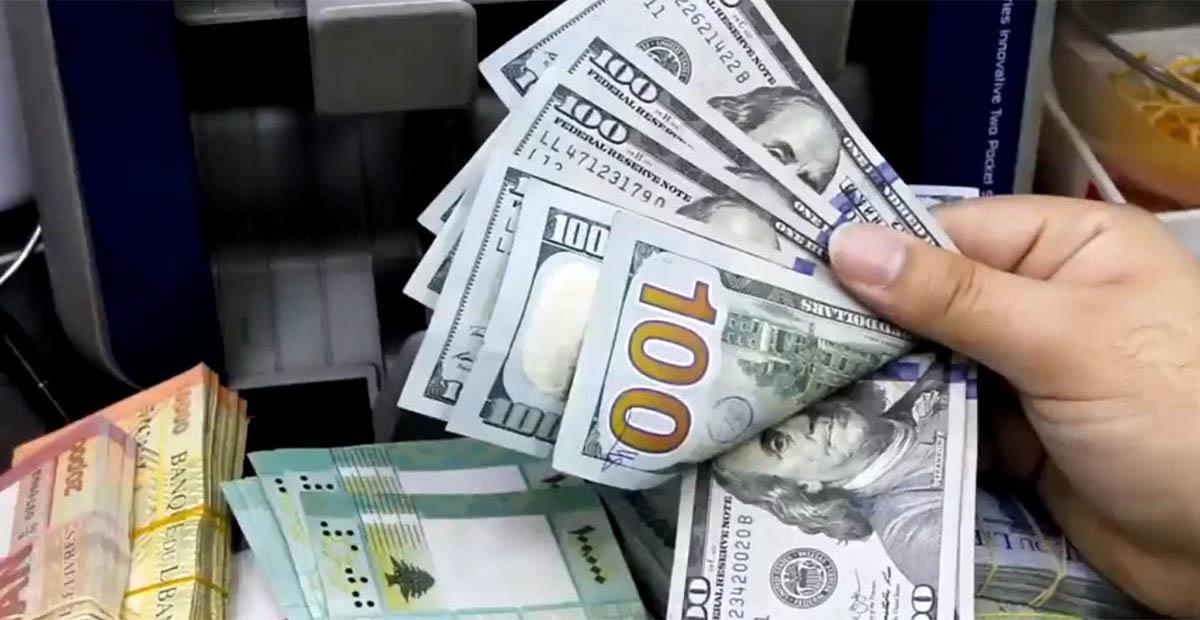 دولار وليرة