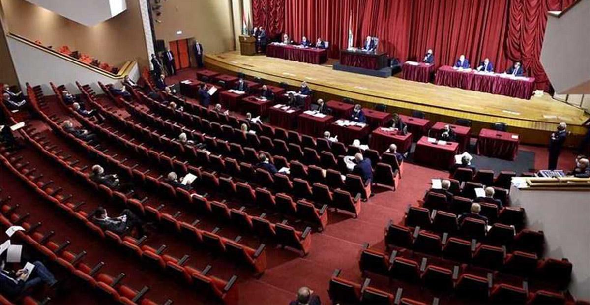 جلسة مجلس النواب (الاونيسكو)