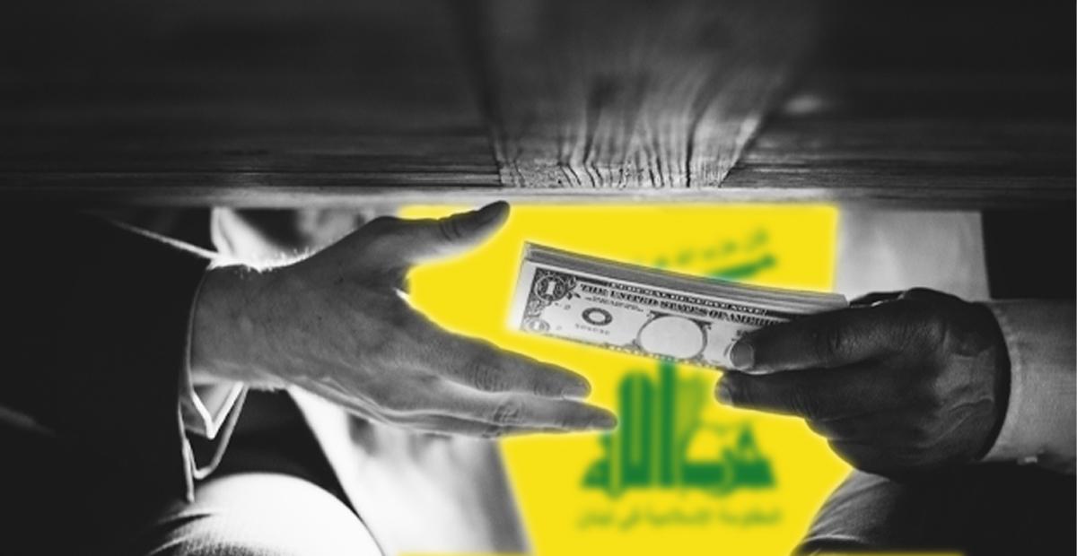 فساد حزب الله