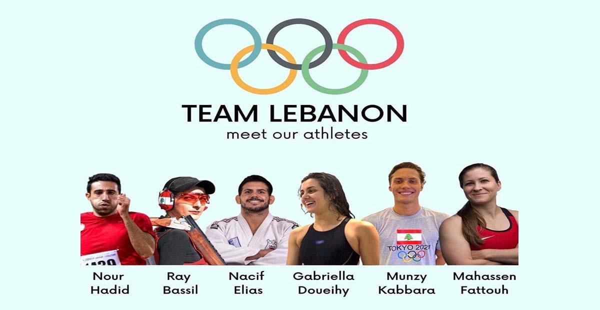 لبنان اولمبياد