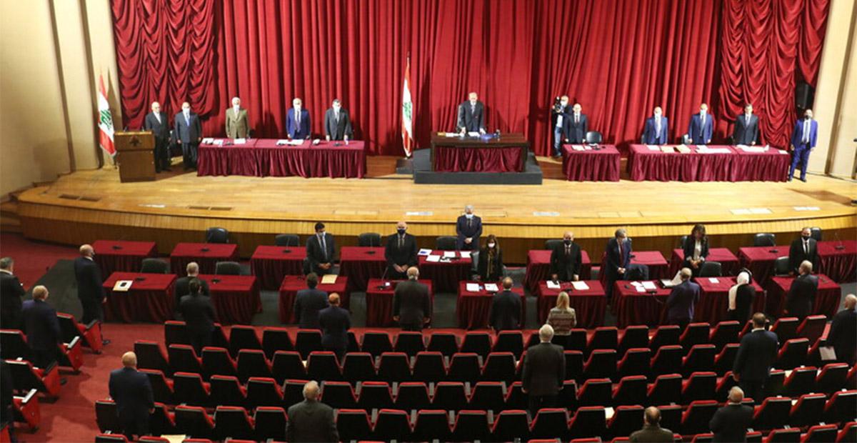 جلسة مجلس النواب في الاونيسكو