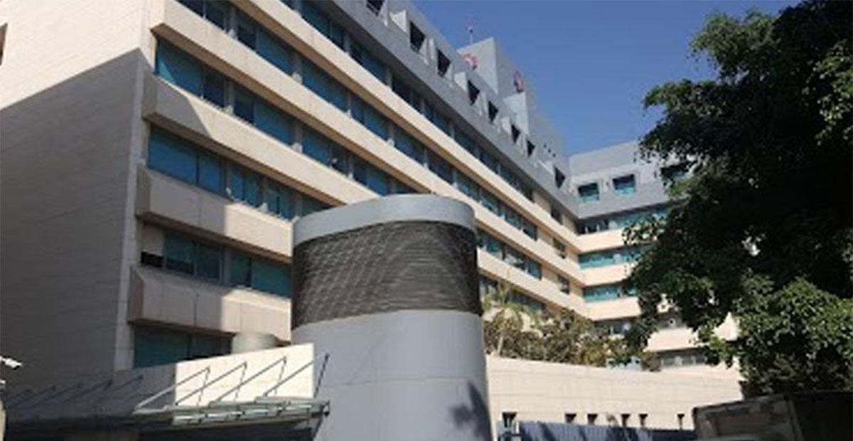 مستشفى الروم