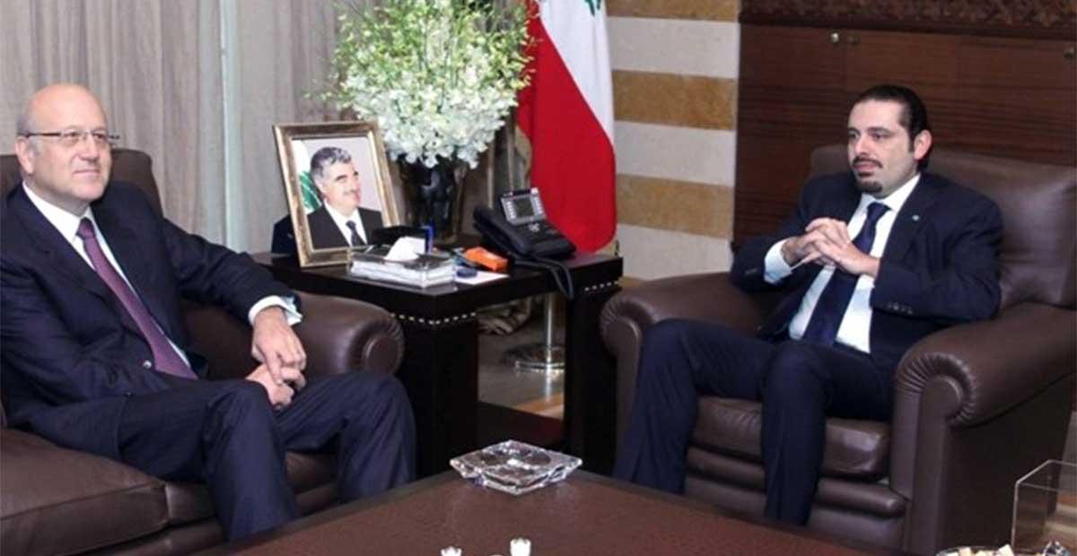 سعد الحريري ونجيب ميقاتي