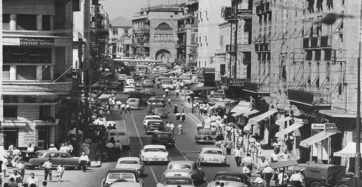 بيروت قديما