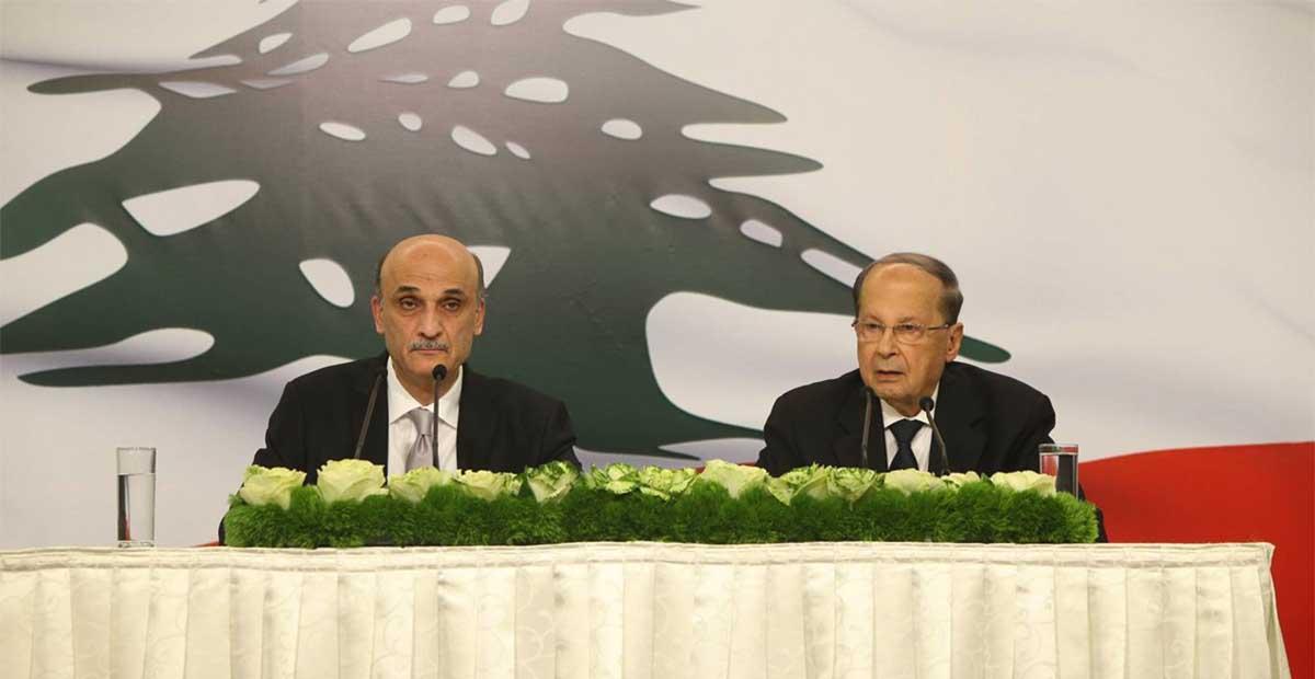 سمير جعجع وميشال عون (اتفاق معراب)