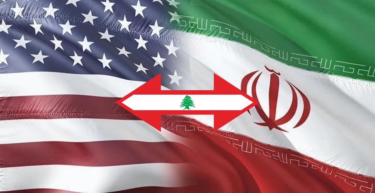 لبنان اميركا ايران