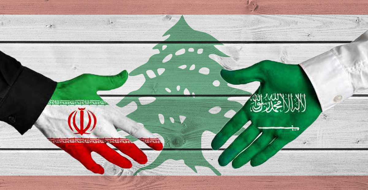 لبنان ايران السعودية