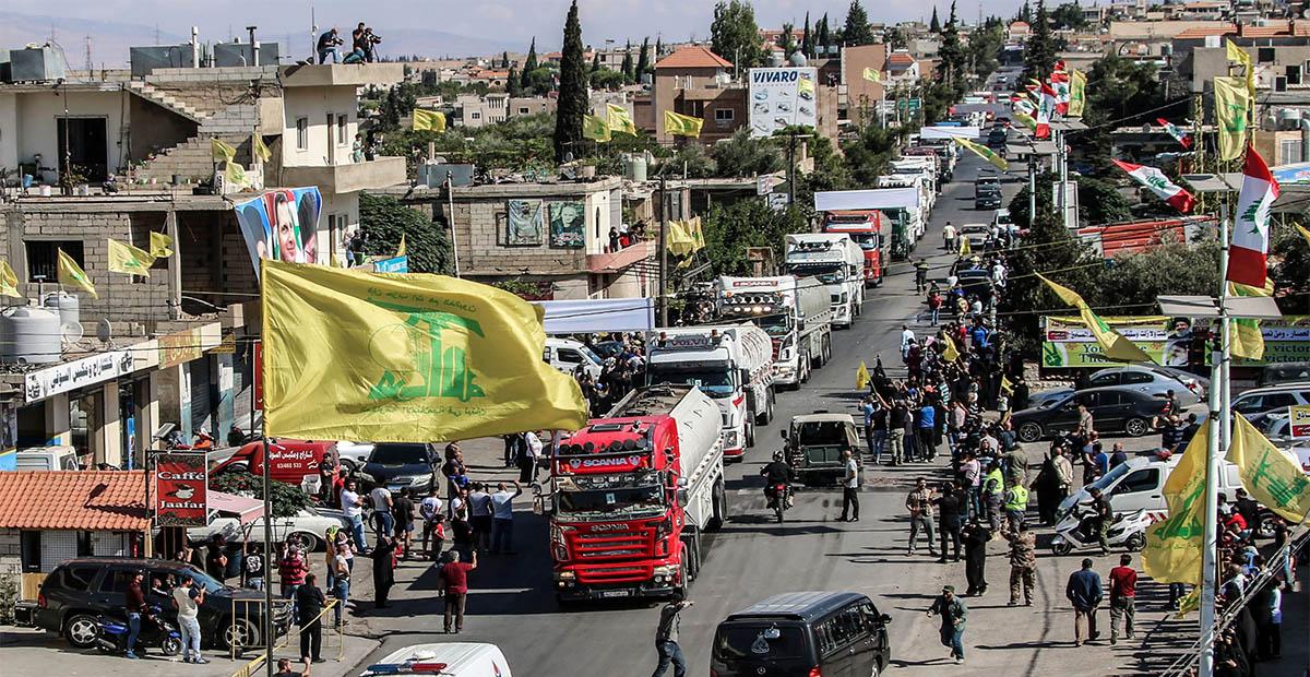 نفط حزب الله