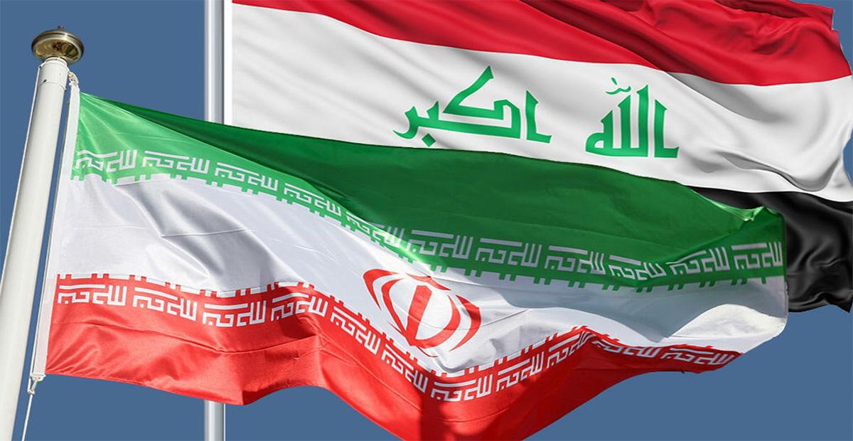 علم العراق وايران