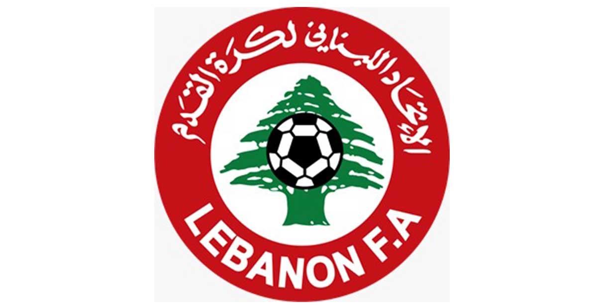 اتحاد كرة القدم اللبناني